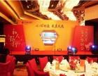 展览展会搭建 展览展会 成都展览展会 上海束影文化