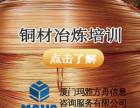 铜材冶炼技术制作,铜材冶炼技术哪家可靠