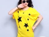 6.3元夏装女装新款韩版蝙蝠中长款大码宽松打底衫棉短袖T恤