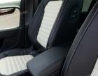 广州汽车真皮座椅,拼色格子座套,真皮超纤仿皮任选