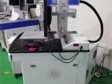 深圳二手20W光纤激光打标机刻字机M1转让出租价格