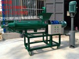 粪便处理设备低能耗燃煤牛粪烘干机处理机