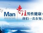 兰州男健男科医院 男性阳痿自疗