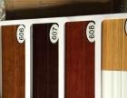 南宁安装木地板,维修安装,提供木地板、地板配件