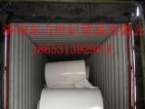 供应玻璃卡纸 进口卷筒纸 卷筒玻璃卡纸