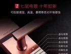 镇海区刘东开锁修锁换锁