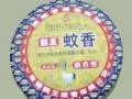 鹤王蚊香株洲地区招商加盟