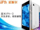 爱派尔星米3八核安卓智能3G手机双卡双待iph-3 厂家直供特价
