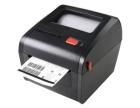 条码打印机价格