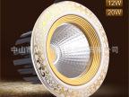 新款高档 COB射灯LED筒灯天花灯牛眼灯 5W12W20W 厂家直销