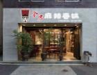 江苏餐饮连锁品牌加盟