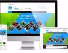 深圳专业网站建设,企业邮箱建设