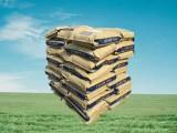脂肪粉进口脂肪粉提高产奶量