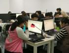西安UI课程学习大纲助你高薪就业-云和数据