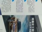河南化工技師學院2017年招生