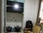 解放西+省人民医院附近短租房 温馨一室 紧缺房源可月付