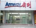 上海杨浦区有没有安利店铺杨浦区安利产品送货上门吗?