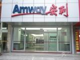 北京平谷安利产品免费送货上门平谷安利专卖店在哪条路上