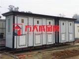 成都移动厕所厂家订制 彩钢环保厕所 厕所批发