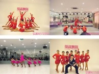泉州 拉丁舞专业培训 葆姿舞蹈 零基础集训班