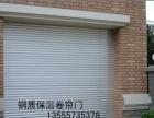 沈阳订做平移门 卷帘门厂家 维修车库门电机 换门板