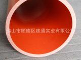 厂家直销 JampS建塑牌PVC电力红管 电力电缆保护套管 特价