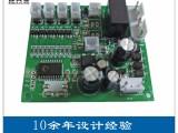 水泵控制板设计定制 工业控制板开发 马达控制板定制