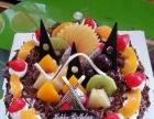 2016新品草莓水果巧克力蛋糕经济实用好看爆款礼物