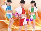 清新美少女亮片现代舞蹈服 儿童喜庆舞蹈演出服 优惠批发爵士舞服