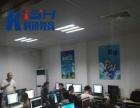 南通科迅模具设计CNC编程培训学校