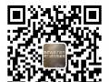 平谷区绿谷开源办公软件培训