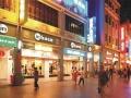 黄金地段门市 商业街卖场 173平方米