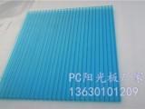 湖蓝阳光板 6mm湖蓝阳光板 8mm湖蓝阳光板 厂家