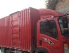 4.2米厢式货车3个月新车老司机,长短途拉货、搬家