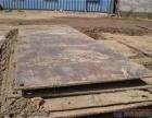 东西湖二手钢板回收 吴家山旧钢板回收 汉口利用钢板收购