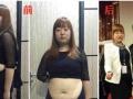 签约减肥不反弹 保减10-50斤 减肥塑形加盟