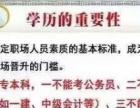 武汉大学16年秋季远程教育火爆报名中