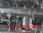 铁皮保温施工安装厂家 电厂 化工厂管道保温