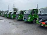北京正規裝修渣土清運公司 全天拉渣土拉垃圾
