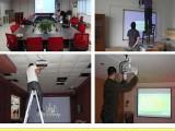 龙岗投影机安装 程控交换调安装调试 智能设备安装