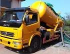 沧州大型污水车出租大型泥浆车出租公司