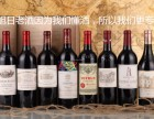 武汉茅台酒回收价格表 茅台酒回收多少钱红酒回收