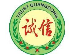 欢迎访问一济南TCL洗衣机(各中心)售后服务维修官方网站电话