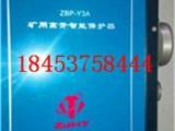 恒泰 ZBP-Y3A矿用高压智能保护器+全国包邮