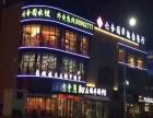 六合园水饺特色餐饮加盟店 特色餐饮加盟品牌有哪些