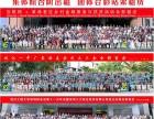 深圳龙岗会议合影拍摄会议集体照拍摄