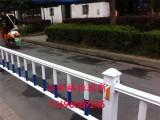 山西太原城市道路中央隔离护栏 马路防护栏 蓝白市政护栏