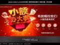 重庆在哪里可以用保单贷款,贷款要求是哪些