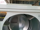 酒店洗衣设备 美国产烘干机
