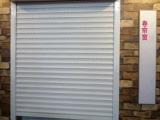 长沙 自动门 玻璃门 卷闸门 车库门 折叠门 门禁安装 维修